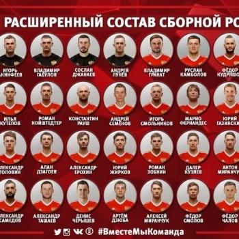 Дмитрий Тарасов не прошел в сборную России