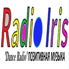 IRIS Дискотека ХИТОВ 80 - 90 - 2000.