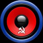 Владивостокские партизаны