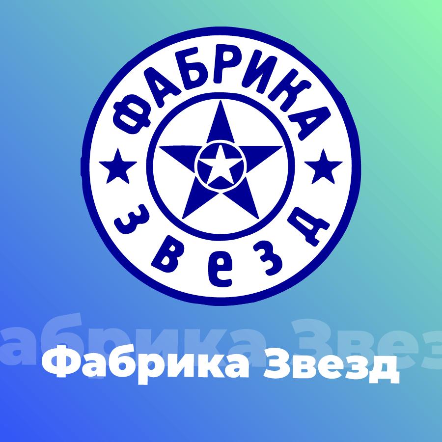 Станция Фабрика Звезд на 101.ru