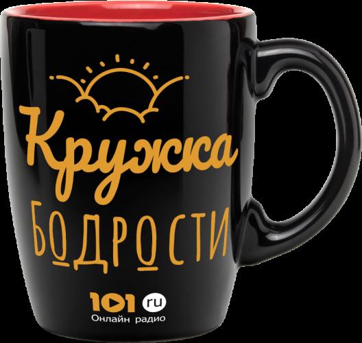 Объёмная кружка для чая и кофе