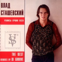 The Best: Remixes By DJ Groove