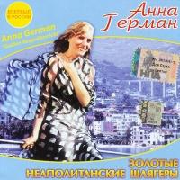 Golden Neapolitan Hits