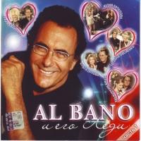 Al Bano И Его Леди  CD 1