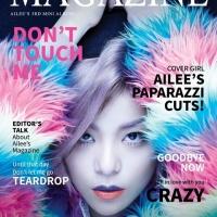 Magazine (3rd Mini Album)