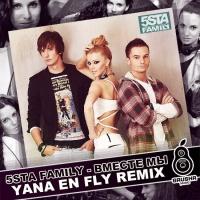 Вместе Мы (Yana En Fly Remix) (Sigle)
