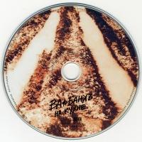 На Кухне (Remaster 2002)