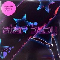 Star Baby (Axwell Cyberjapan Remix)