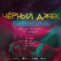 ElectroDzhek
