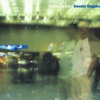Denshi Ongaku