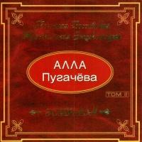 Большая Российская Музыкальная Энциклопедия Том II