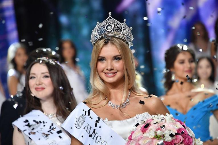 """Названа новая """"Мисс Россия"""""""