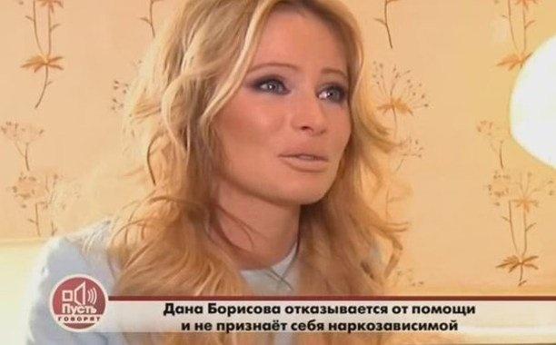 Коллеги по цеху рассказали правду о диагнозе Даны Борисовой