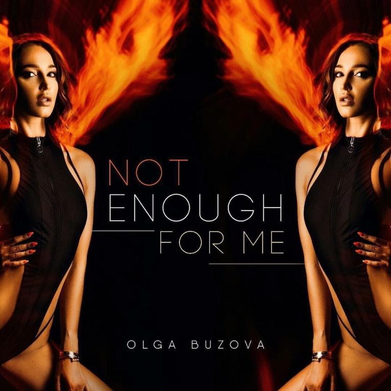 Ольга Бузова записала песню на английском языке