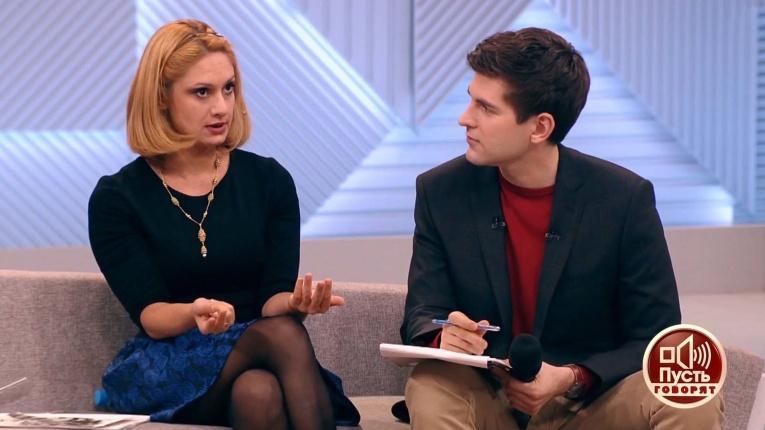 Карина Мишулина просит Тимура Еремеева больше не врать