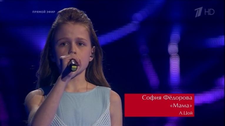 Песня Аниты Цой прозвучала в финале шоу «Голос Дети-5»