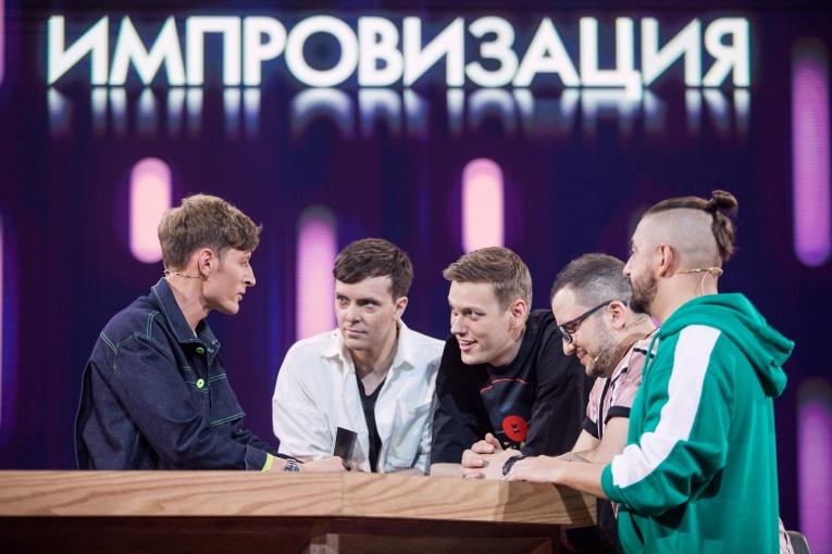 Баста, Ягудин, Газманов и другие звезды примут участие в «Импровизации»