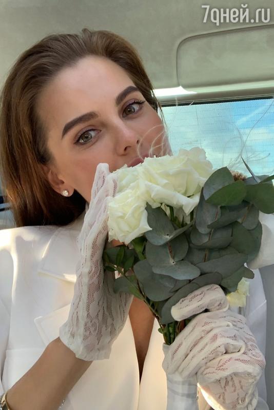 Дарья Клюкина официально вышла замуж