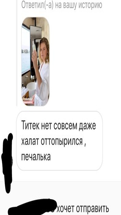 Никита Ефремов записал шутливое видео о груди Марии Иваковой
