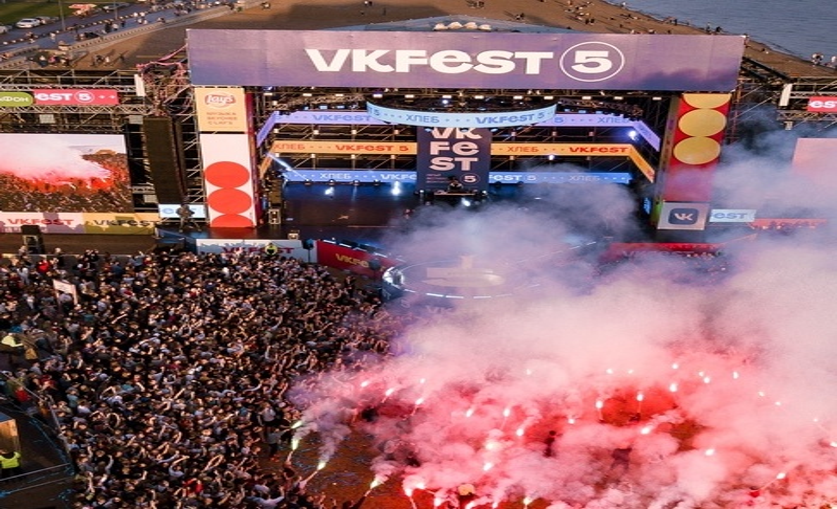 VK Fest 2020 теперь онлайн