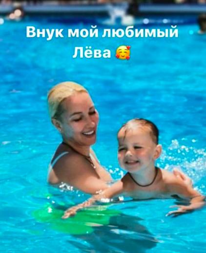 Лера Кудрявцева показала внука