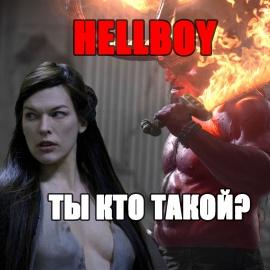 Hellboy: не узнаю вас в гриме (обзор фильма хэлбой 2019)