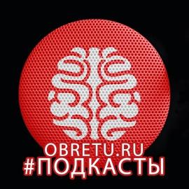Правда ли, что в России самый низкий налог? #71