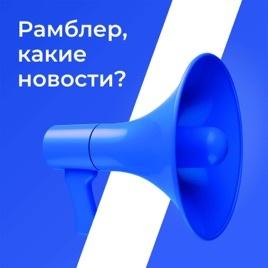 Техно_суббота: Предустановка российского ПО закончилась скандалом