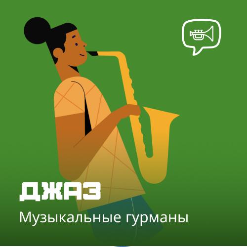 Станция ЗАО на 101.ru